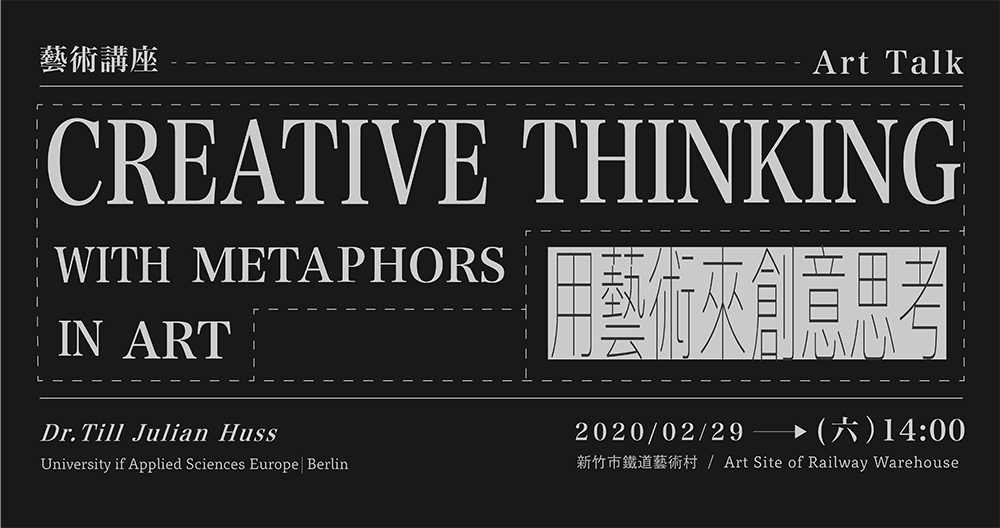 Art Talk : Creative Thinking with Metaphors in Art 用藝術來創意思考