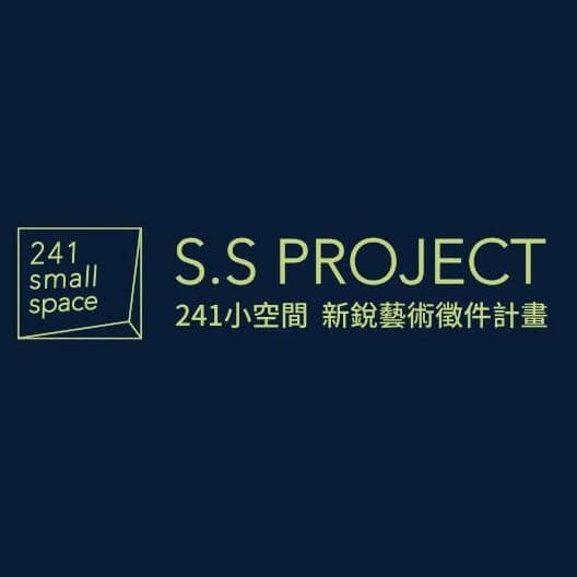 https://www.hsinchucitymuseum.org/2019 241SS新銳藝術徵件計劃 241 Small Space Project