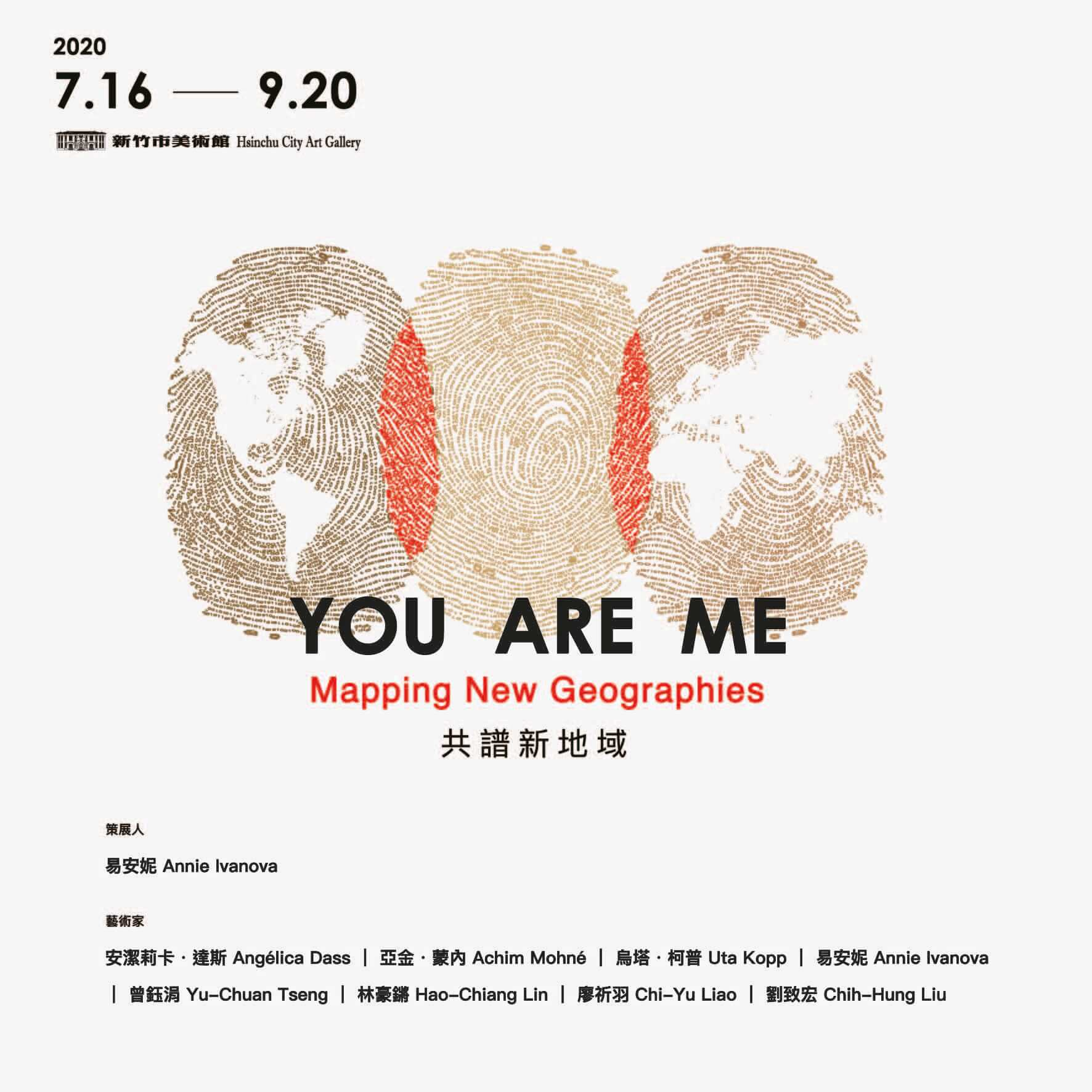 https://www.hsinchucitymuseum.org/YOU ARE ME-共譜新地域